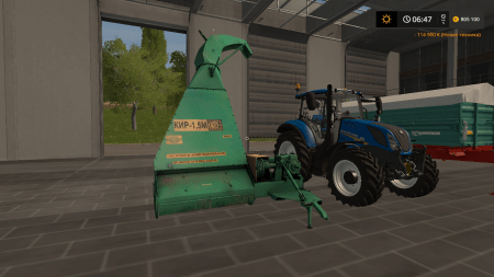 Косилка КИР 1.5 для Farming Simulator 2017