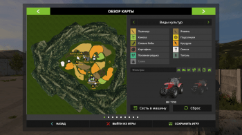 Карта Slovakia map v 1.2  для Farming Simulator 2017