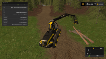 Скрипт MANUAL CUTTING FOR WOOD HARVESTER FS17 V1.1 для Farming Simulator 2017