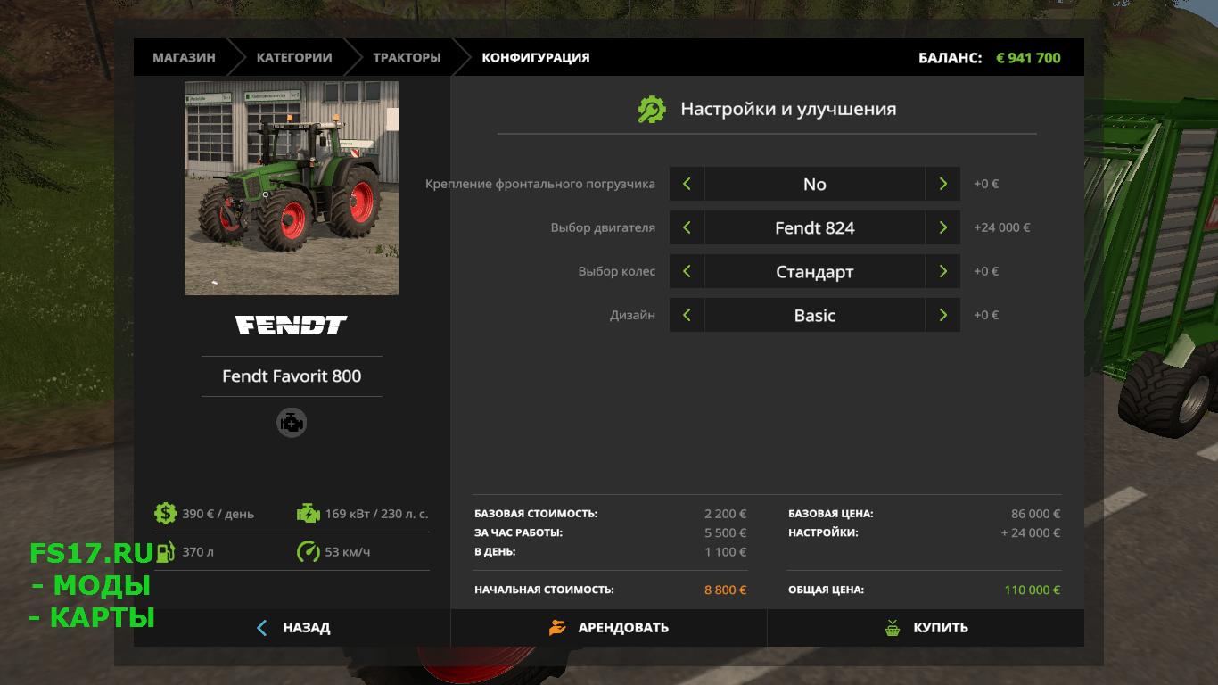 Тракторы МТЗ  БЕЛАРУС-1221  1221.2