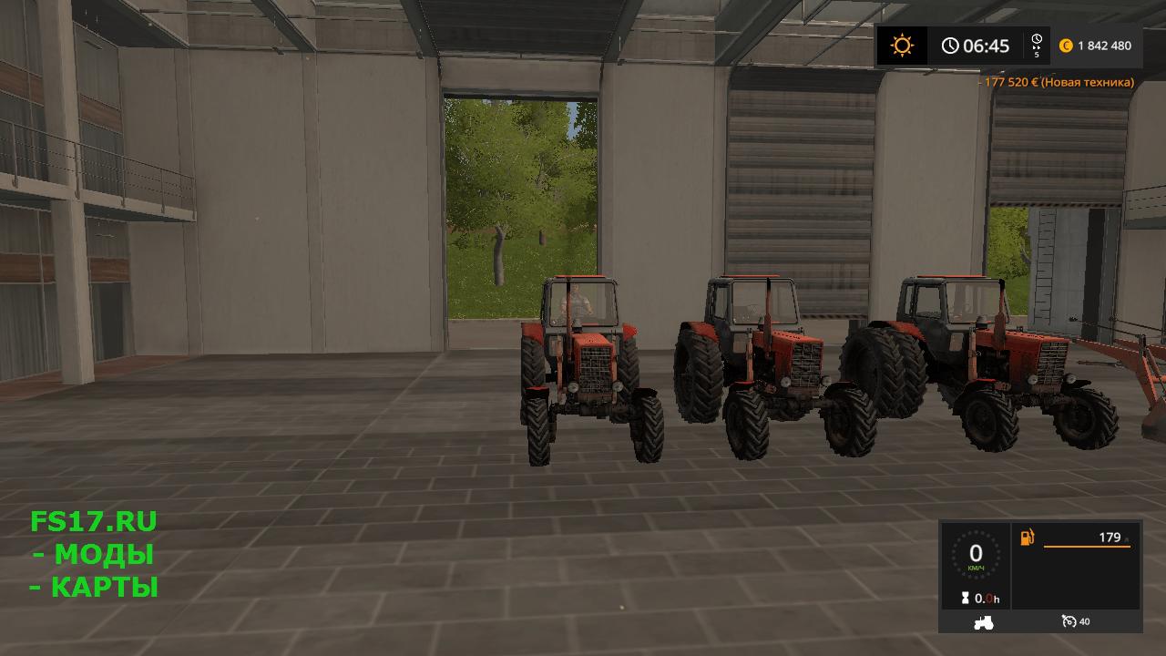 скачать мод на мтз 82 1 для фермер симулятор 2017