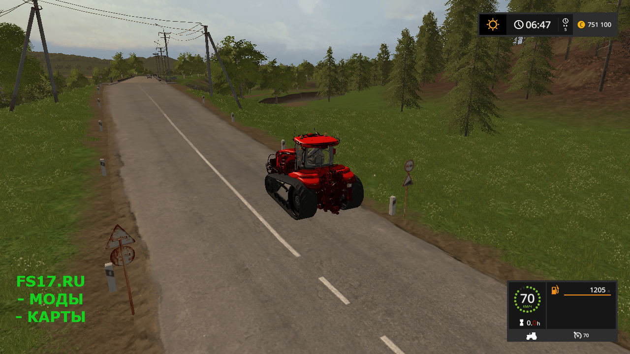 Трактор CHALLENGER MT800R V1.0 для Farming Simulator 2017