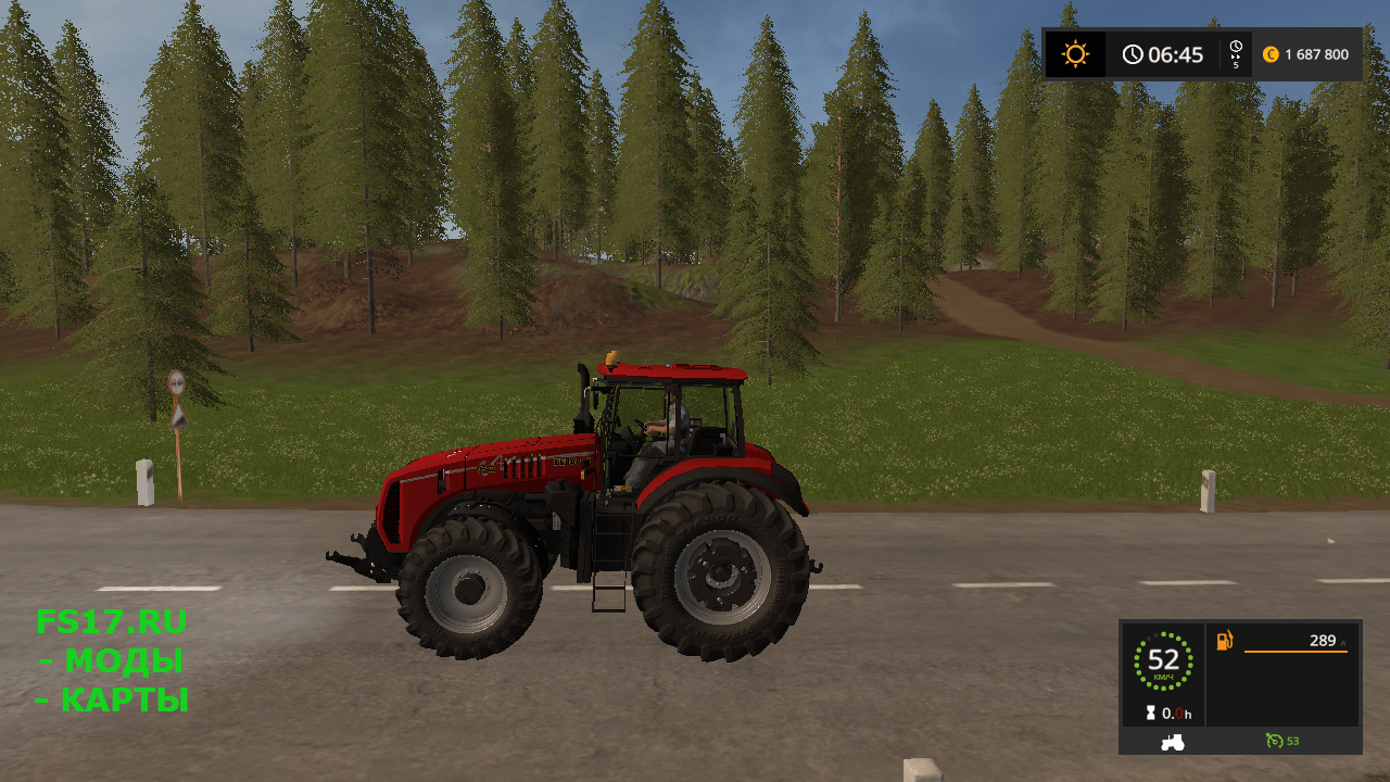Документы на трактор МТЗ 82.1 - МТЗ 82.1 - Тракторы и.