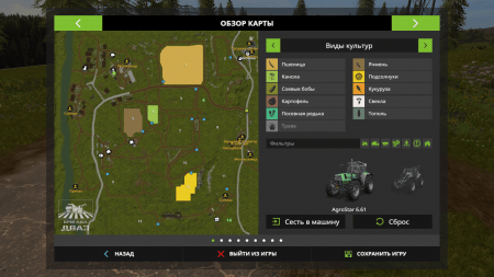 Карта Курай 1.2 для Farming Simulator 2017