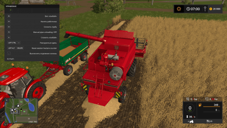 Скрипт COMBINE ADDON  V1.0.5.0 для Farming Simulator 2017