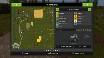 Карта Курай v1.6.2 для Farming Simulator 2017