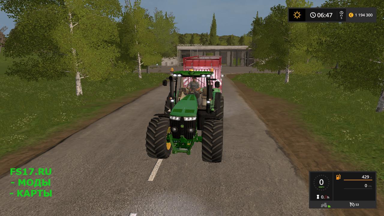 Трелевочный трактор ТТ-4: назначение и особенности.