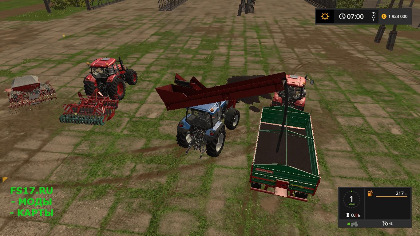 Купить навесной погрузчик на трактор МТЗ/ЮМЗ, навесной.