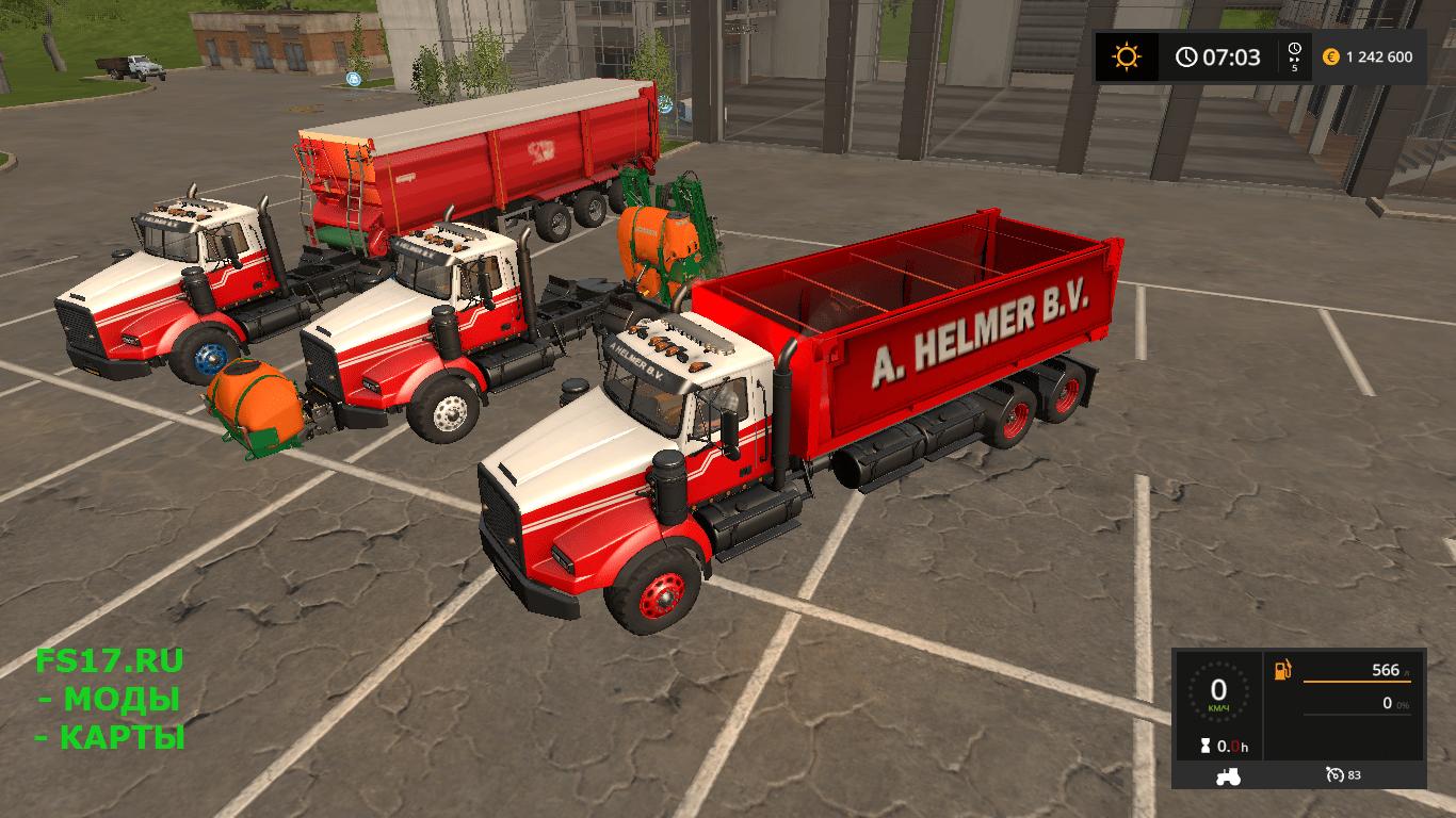 Документы на трактор, транспорт в Беларуси. Продать на.