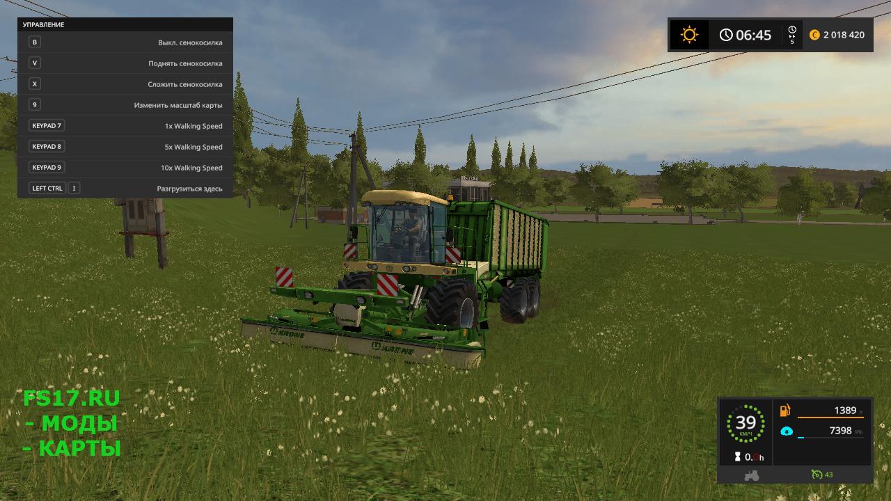 Скачать мод для фермер симулятор 2018 косилка