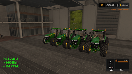 Трактор JOHN DEERE 7270R V1.1 для Farming Simulator 2017