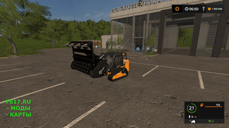 Корчеватель AHWIFM700 STUMP GRINDER V1.0 для Farming Simulator 2017