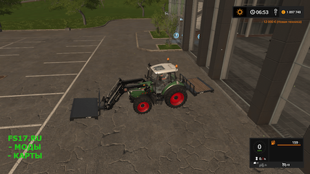 Платформа FLIEGL REAR DECK UAL V1.0.0.1 для Farming Simulator 2017