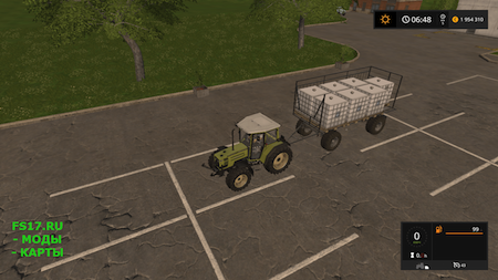 Прицеп HW80 Strohwagen UAL v 1.0 для Farming Simulator 2017