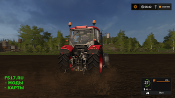 Скрипт Mud ParticuLles для Farming Simulator 2017