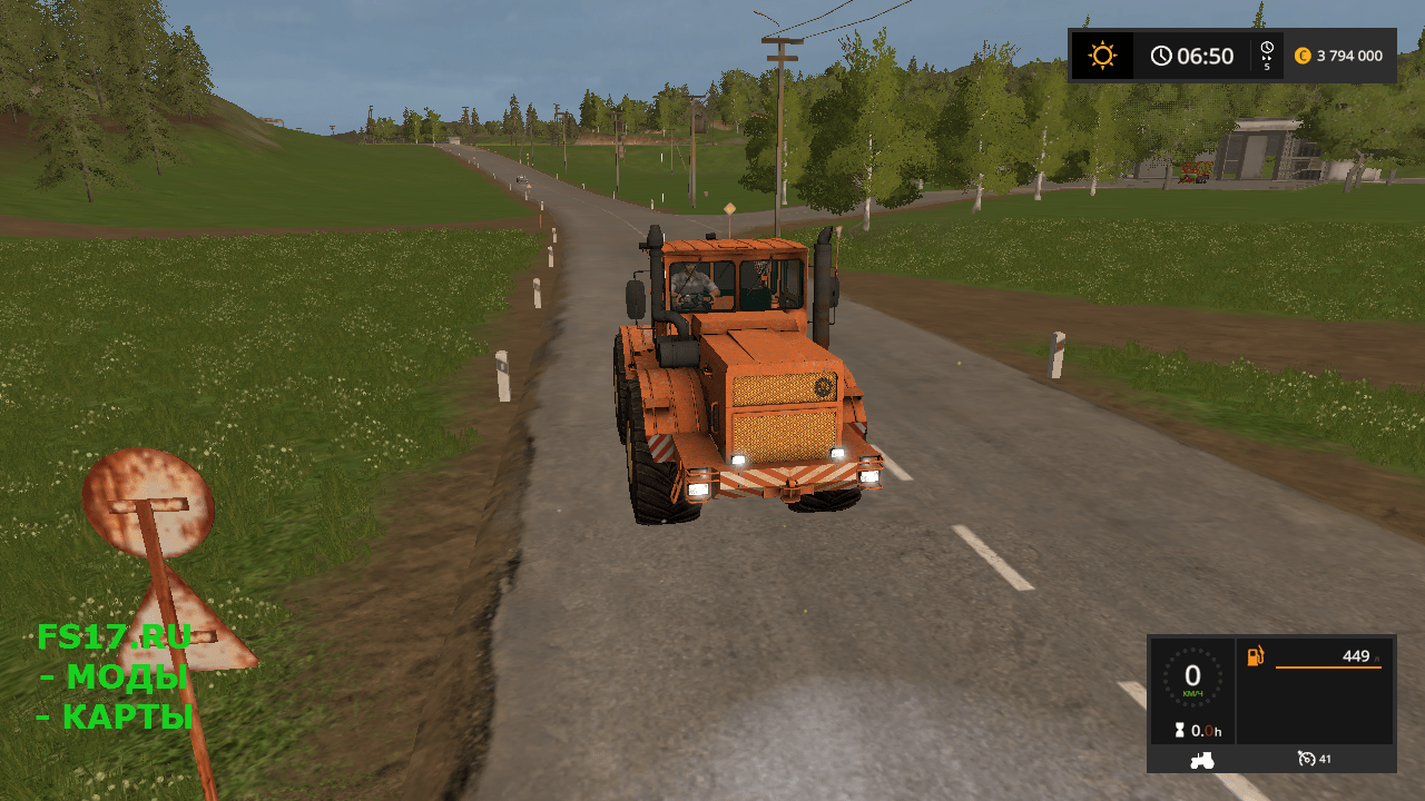 Трактор К 700А со спальником V1.0 для Farming Simulator 2017