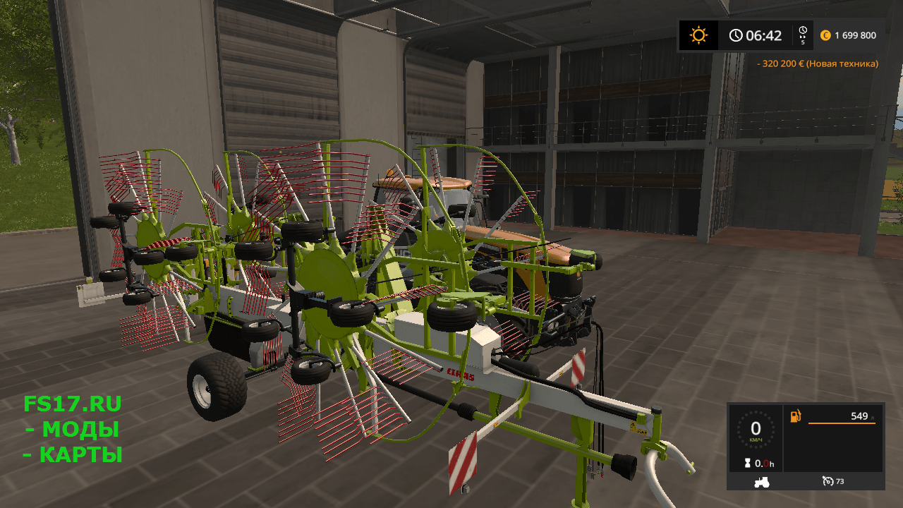 Валковая жатка Claas Liner 4000 v 1.0 для Farming Simulator 2017