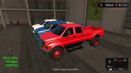 Пикап Ford F-650 SUPER DUTY V1.0 для Farming Simulator 2017