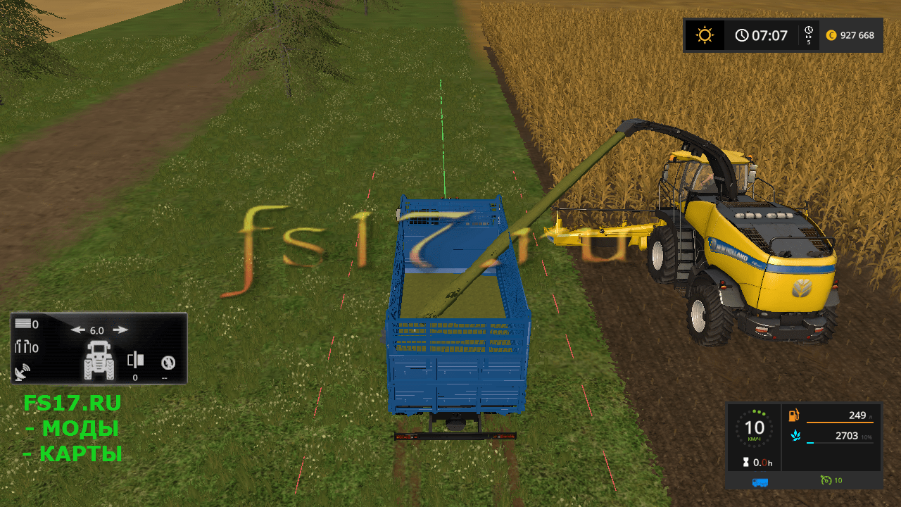 Грузовик КамАЗ 45143 v 1.2.0.0 для Farming Simulator 2017