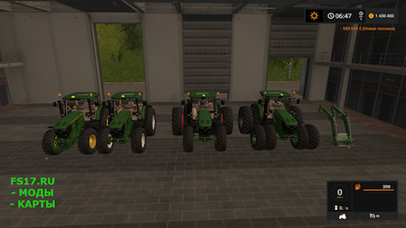 Трактор JOHNDEERE 6170R / 6210R V1.0.0.1 для Farming Simulator 2017