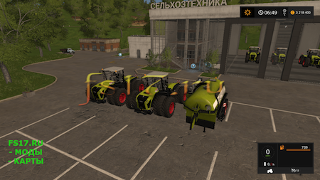 Пак CLAAS XERION WITH KAWECO DOUBLE TWIN SHIFT V1.1.7.0 для Farming Simulator 2017