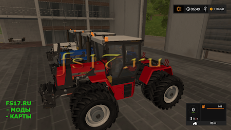 Трактор PROGRESS ZT323 SB V2.0 для Farming Simulator 2017