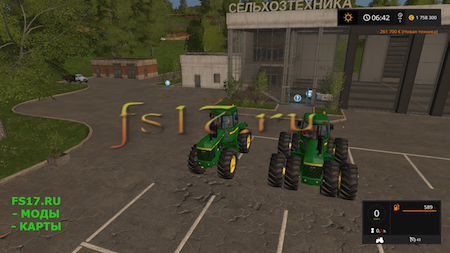 Трактор JOHN DEERE 8440 V1.1 для Farming Simulator 2017