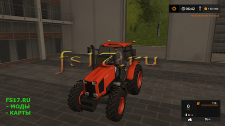 Трактор KUBOTA M135GX V1.0 для Farming Simulator 2017