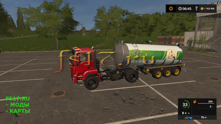 Цистерна SA KOTTE BIOGAS V1.1.0 для Farming Simulator 2017