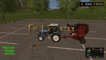 Тюкопресс ПРП 1.6 v 1.1 для Farming Simulator 2017