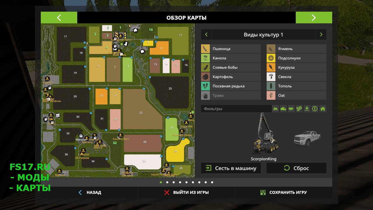 Как сделать карту в farming simulator 2017 199