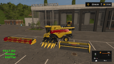 Пак NEW HOLLAND CR 7.90  V1.0 для Farming Simulator 2017