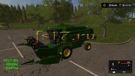 Комбайн JOHN DEERE 2058 V1.1 для Farming Simulator 2017