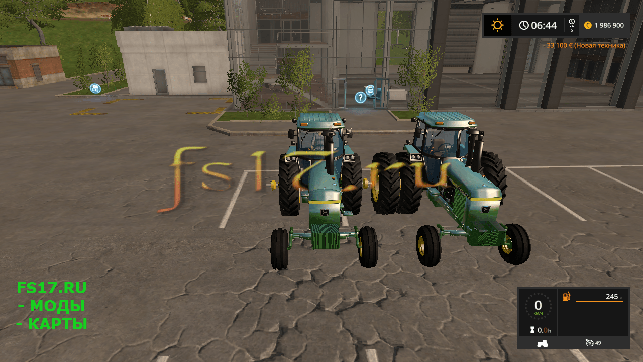 Трактор John Deere v 1.1 для Farming Simulator 2017