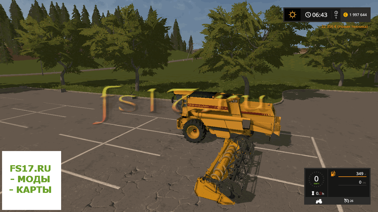Комбайн NEW HOLLAND TX34 V1.1 для Farming Simulator 2017