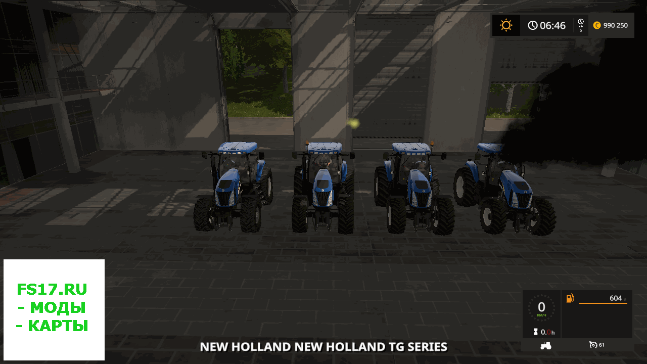 Трактор NEW HOLLAND TG SERIES V1.0 для Farming Simulator 2017