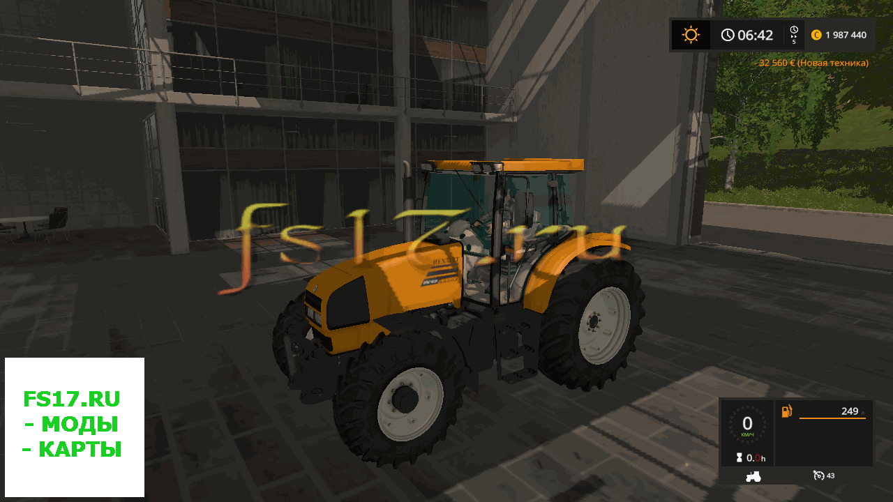 Трактор RENAULT ARES 550 RZ V1.4 для Farming Simulator 2017