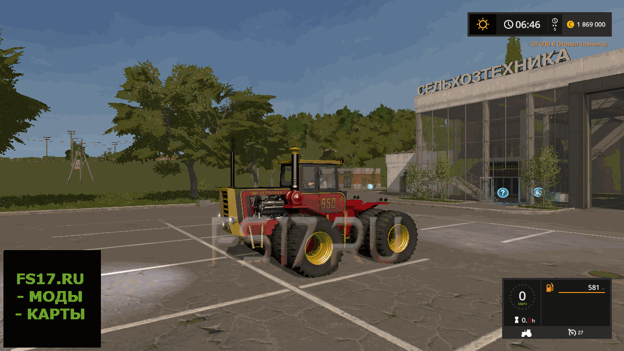 Трактор VERSATILE 8CYL ARTICULATED 4WD V1.1 для Farming Simulator 2017