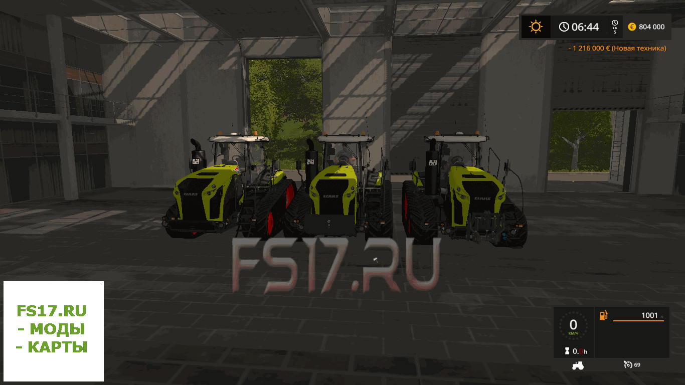 Трактор CLAAS XERION TT V1.1 для Farming Simulator 2017