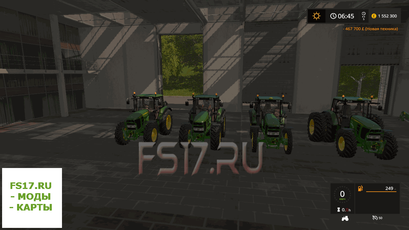 Трактор JOHN DEERE 6030 PREMIUM V1.0 для Farming Simulator 2017