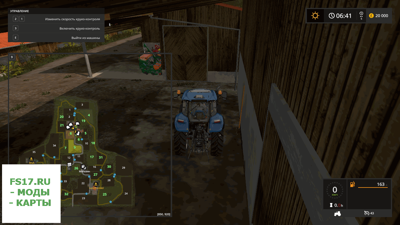 Карта HINSBRUCK V1.0 для Farming Simulator 2017