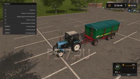 Пак прицепов METALTECH DB 20 V1.0.0.0   для Farming Simulator 2017