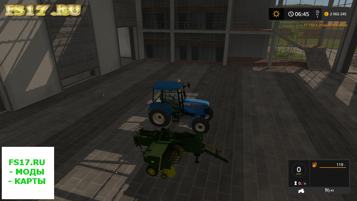 Тюкопресс BALER JOHN DEERE 24T  v 1.0 для Farming Simulator 2017