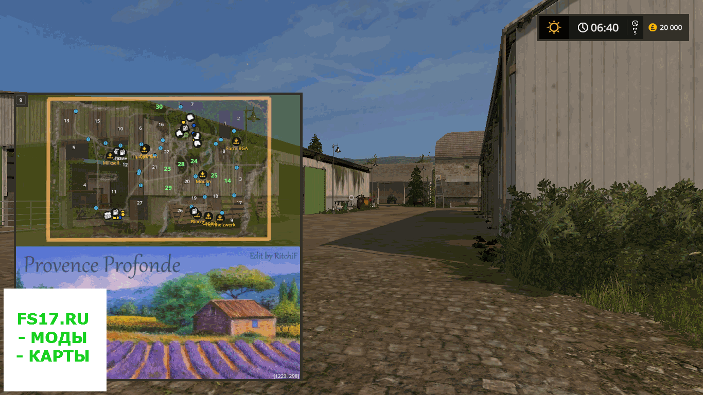 Карта PROVENCE PROFONDE V1.0 для Farming Simulator 2017