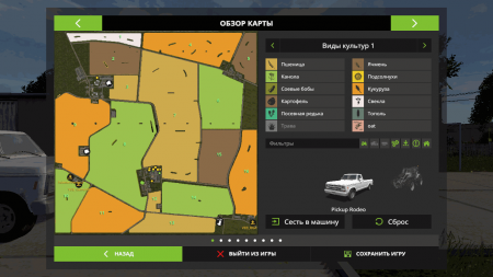 Карта LEHNDORF FINAL VERSION для Farming Simulator 2017