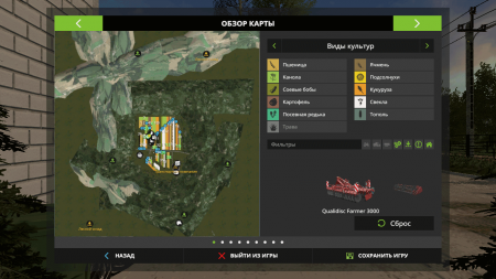 Карта PSARY MAP V1.0 для Farming Simulator 2017