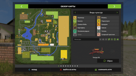 Карта AMERICAN VALLEY MAP V1.3.5 для Farming Simulator 2017