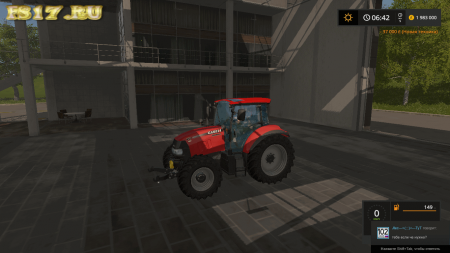 Трактор Case Farmall 105 U v 1.1 для Farming Simulator 2017