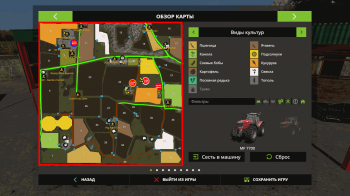 Карта KCENDER VALLEY COOP FARMS V1.0.0.0 для Farming Simulator 2017
