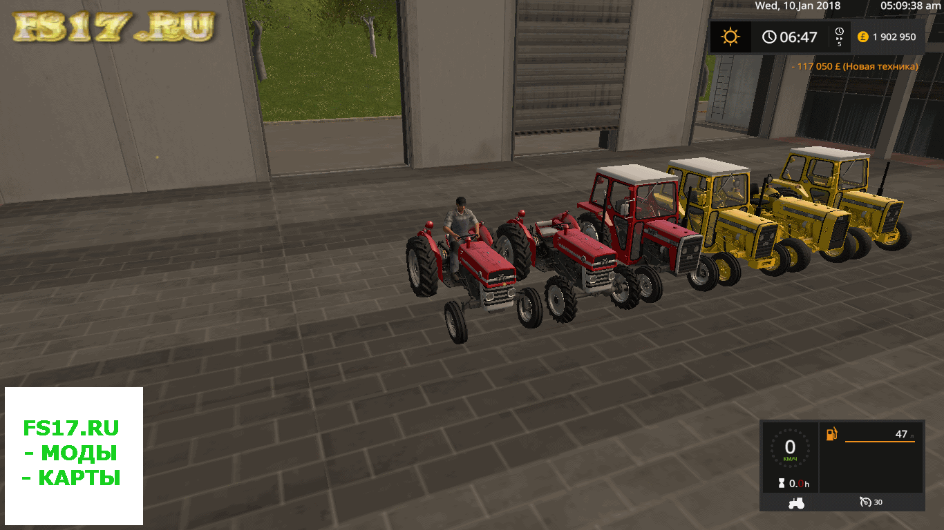 Пак тракторов MASSEY FERGUSON 135 AND 240 V1.1 для Farming Simulator 2017